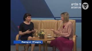 Программа «Нюансы» в прямом эфире (22 марта 2018 г.)
