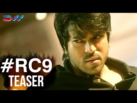 RC9 Movie First Look Teaser