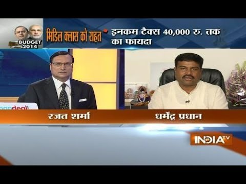 Petroleum and Natural Gas Minister Dharmendra Pradhan speaks with India TV exclusively on Budget