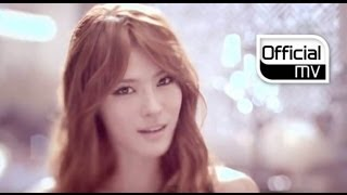 After School - Shampoo