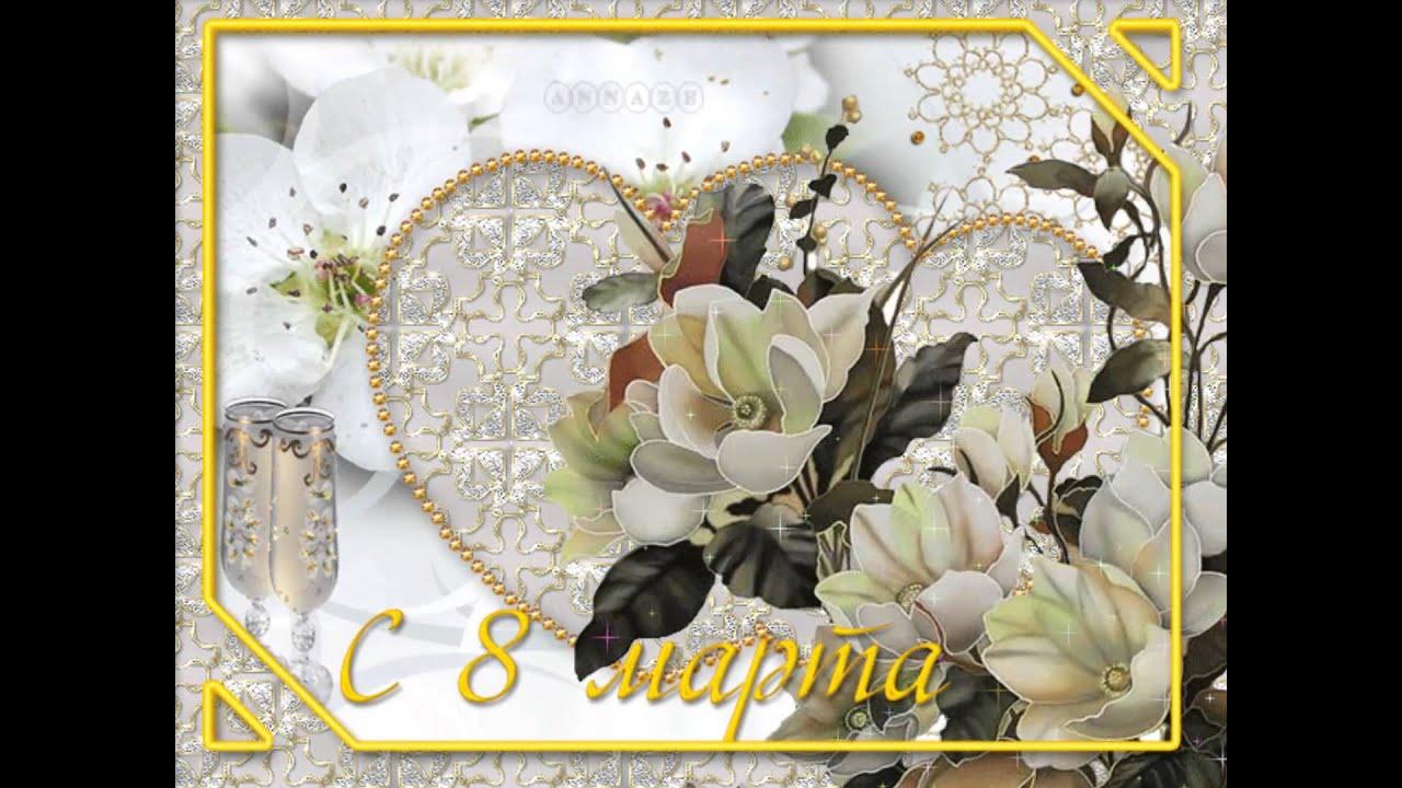 Поздравление с 19 годовщиной свадьбы открытка