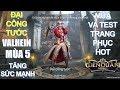 Li n Qu n Mobile Trang ph c m i VALHEIN i C ng T c m a 5 t ng s c m nh Mua v Test