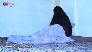مع الــراقي:أسرار خطيرة عن سحر التراجيم..شوفو أشنو كايدير   |   مع الراقي