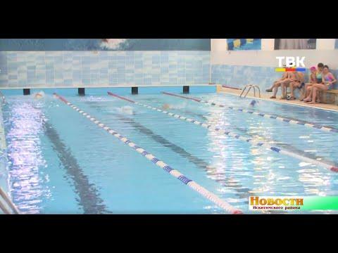 В Искитимском районе прошло открытое первенство по плаванию