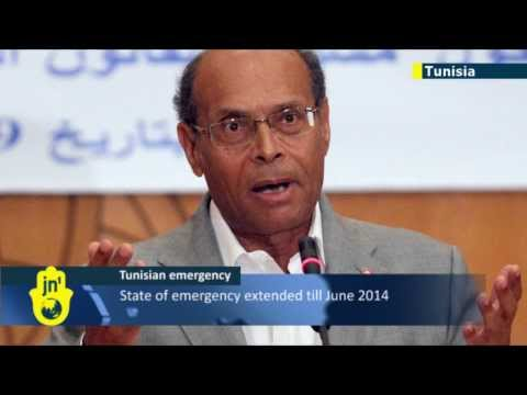 Tunisia: state of emergency till June 2014