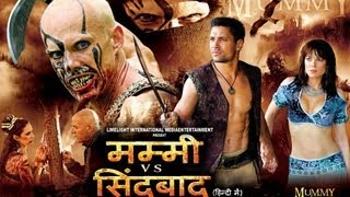 Mummy V/s Sinbaad Full Movie Part 5