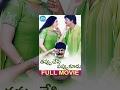 Tappuchesi Pappu Koodu Telugu Full Movie || Mohan Babu, Srikanth, Gracy Singh || A Kodandarami Reddy