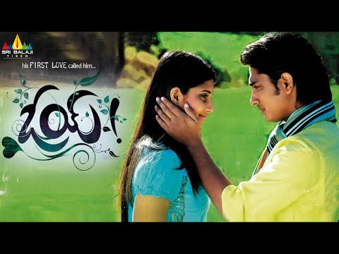 Hình ảnh trong video Oh My Friend Telugu Full Movie || Siddharth