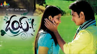 Oye Telugu Full Length Movie| Siddharth, Shamili| With