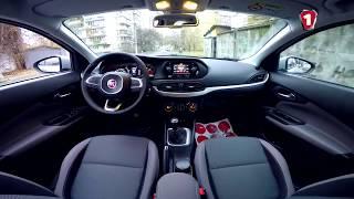 Fiat Tipo | Перший тест. Первый Автомобильный канал.