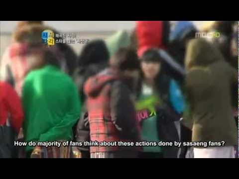 [ENG SUB] Sasaeng Criminal Activity