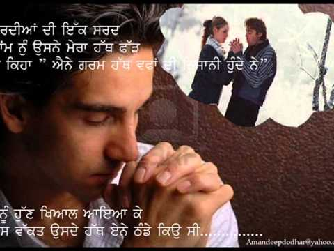 kuldeep manak's song by sahab singhan awsome singer