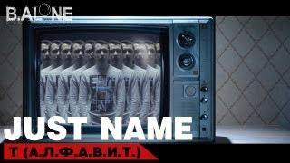 Just name - Т (А.Л.Ф.А.В.И.Т)