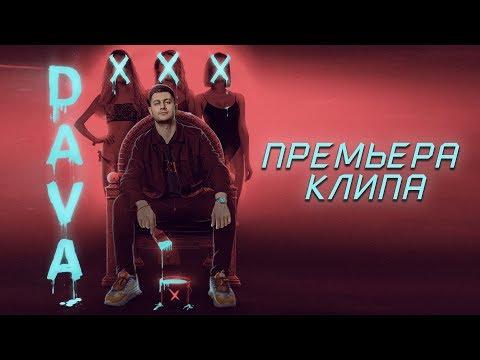 Украинские клипы без цензуры, симпатичная пухленькая сзади видео