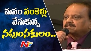 S.P. Balasubramaniam serious comments on film industry..
