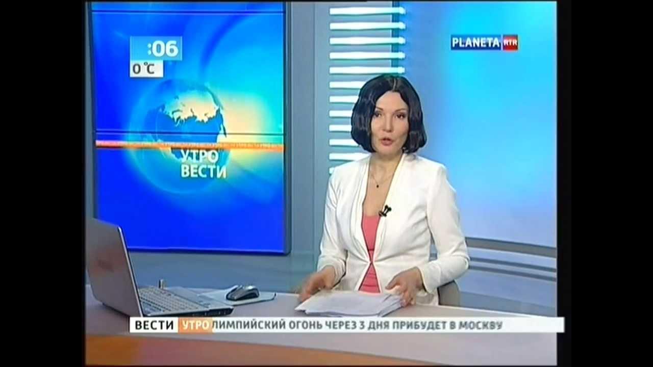 Новости о боинг 777 над украиной