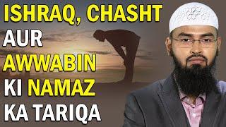 Ishraq, Chast Aur Awwabin Ki Namaz Salat Ka Waqt By Adv