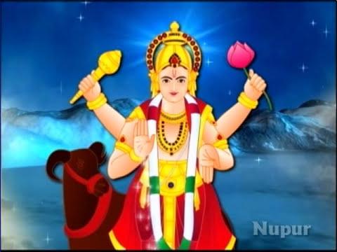 Kuja Graha Dhyana Shlokam - Latest Sanskrit Shlokam