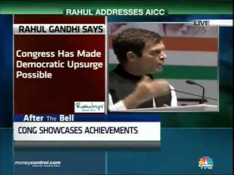 Rahul Gandhi plays LPG, women empowerment cards -  Part 1