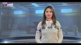 النشرة الاقتصادية ليوم : 22 نونبر 2016   |   إيكو بالعربية