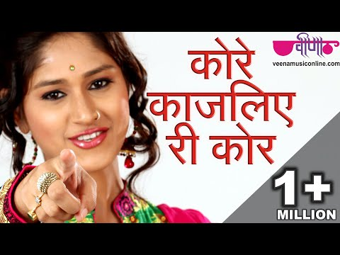 Kore Kajaliye Ri Kor - Awesome Rajasthani Marwari Traditional Video Song