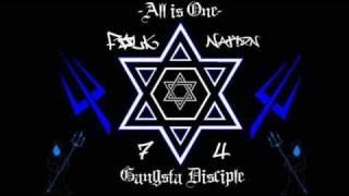 GDN Anthem (Official)