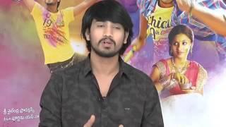 Seethamma-Andalu-Ramayya-Sitralu-Movie-Celebrity-Byts