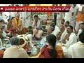 Maha Mrityunjaya Homam By TFI Starts in Film Nagar Temple..