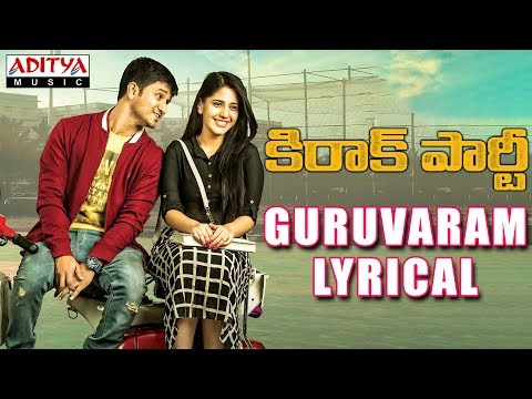 guruvaram-lyrical---kirrak-party-songs