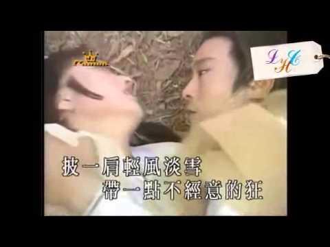 Vietsub - Lưu Hương Khúc-Trịnh Thiếu Thu