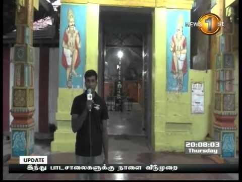 Shakthi Tv News 1st tamil - 27-02-2014 - 8 pm