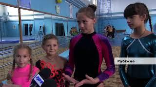 Спортивное воспитание школьников в Рубежном