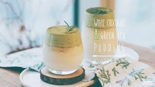 [NO BAKE] White chocolate & Green tea Pudding 🌿 : Cho's daily cook