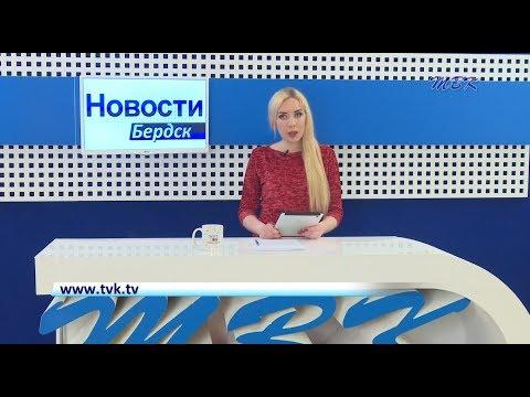 Смотрите на телеканале ТВК проекты юных журналистов и операторов бердской киностудии «Полет»