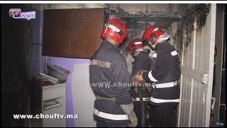 بالفيديو:حريق يُخرب مسكن حارس عمارة بالدار البيضاء وهاشنو وقع |