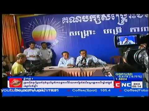 Concise on Samdach Hun Sen Address English Speaking on CNC [02-Nov-2013]