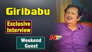 Actor Giri Babu Exclusive Interview | Weekend Guest