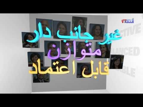 Urdu VOA News - Promo