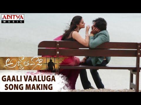Gaali-Vaaluga-Song-Making
