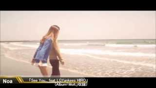 Noa「See You... feat. LGYankees HIRO」