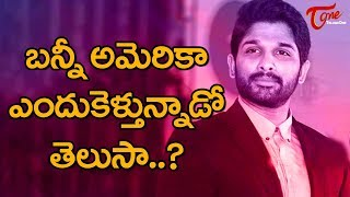 Why Allu Arjun's Sudden Trip To USA?..