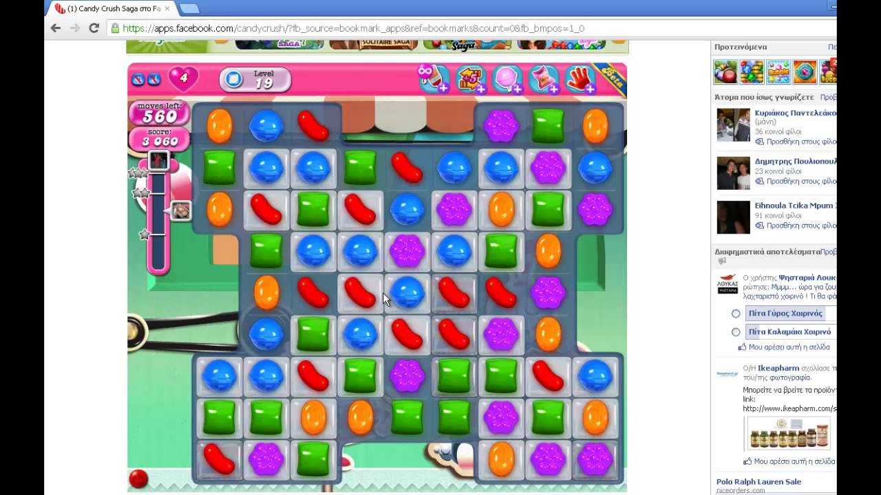 How Do You Unlock Level 36 In Candy Crush Home Of Apk