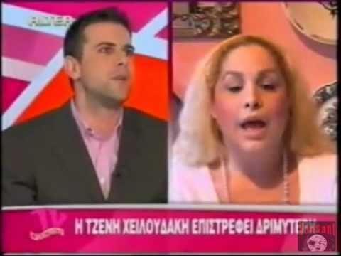 Ελληνική Τηλεόραση: Οι