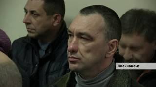 Апеляційний суд переніс слухання по справі озброєного пограбування Сєвєродонецького Склопластику
