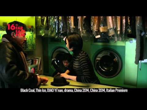 FEFF16 | Black Coal, Thin Ice (Trailer)