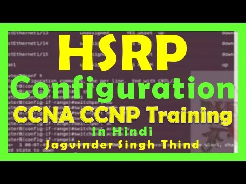 Redundancy In Network Part 2 configuring HSRP in Hindi