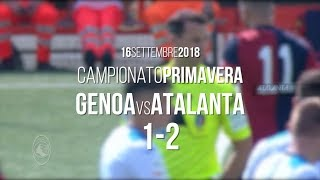 1ª giornata Primavera 1 TIM: Genoa-Atalanta 1-2 - Highlights