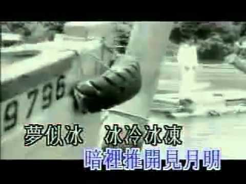 Tiếng Lòng Đồng Cảm (OST Cuộc Tình Vạn Dặm) - Lưu Đức Hoa - Video Clip.flv