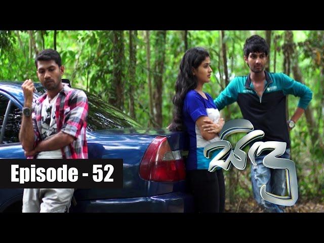 Sidu Episode 52