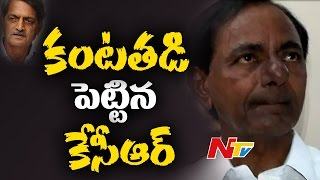 KCR teary-eyed over Vidyasagar Rao's death..